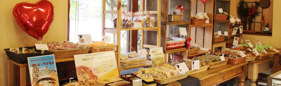 スペイン菓子専門店サン・オノフレ|店内