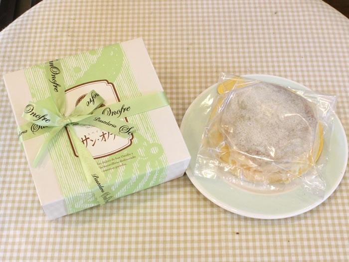 柚子のビスコッチョ|長崎のスペイン洋菓子のサン・オノフレ