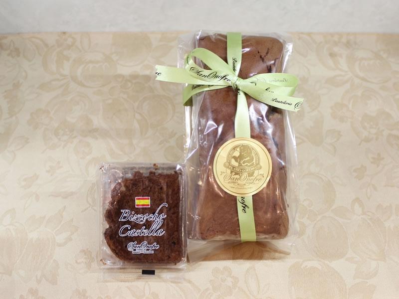 ビスコッチョ・チョコラーテ|長崎のスペイン洋菓子のサン・オノフレ