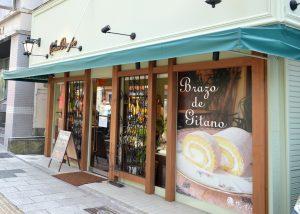 サン・オノフレ平和町店|長崎のスペイン洋菓子のサン・オノフレ