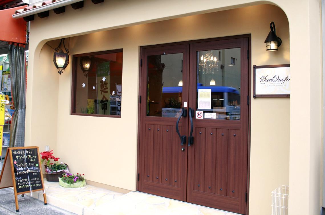 サン・オノフレ滑石店|長崎のスペイン洋菓子のサン・オノフレ