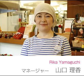 山口マネージャー|長崎のスペイン洋菓子のサン・オノフレ