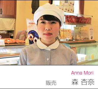 mori_anna