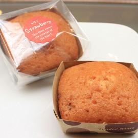 スペイン菓子専門店サン・オノフレ|苺のアーモンドソバオス
