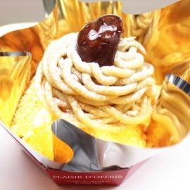 スペイン菓子専門店サン・オノフレ|モンブラン
