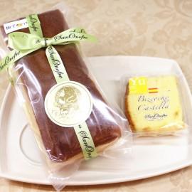 スペイン洋菓子 サン・オノフレ|柚子のビスコッチョ