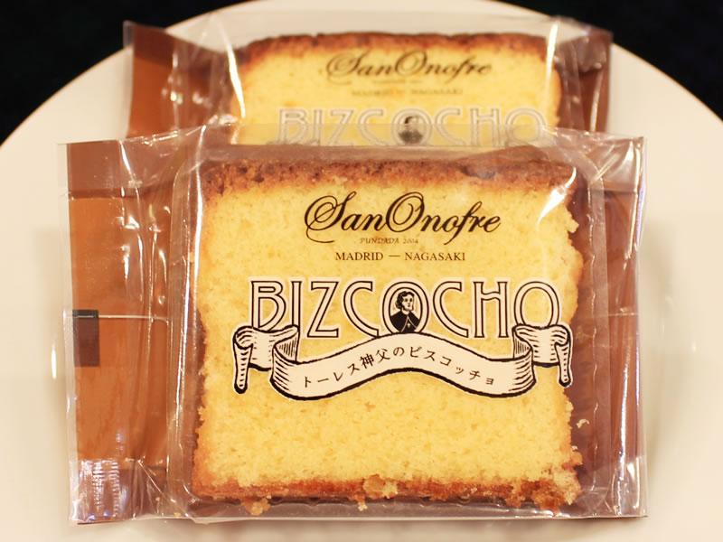 bizcocho-yuzu