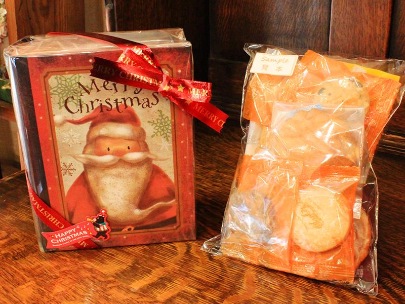 スペイン菓子専門店サン・オノフレ|クリスマスブック