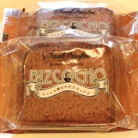 スペイン菓子専門店サン・オノフレ|ビスコッチョ・チョコラーテ