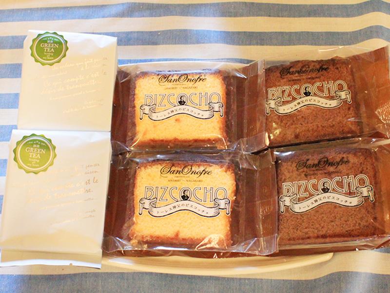 スペイン菓子専門店サン・オノフレ|ビスコッチョ3種